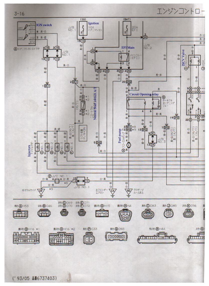 Lotus Europa Master Documentation Menu Ge Motor Wiring Diagram In Addition General Electric Ae101 4a 20v Ecub201 167k